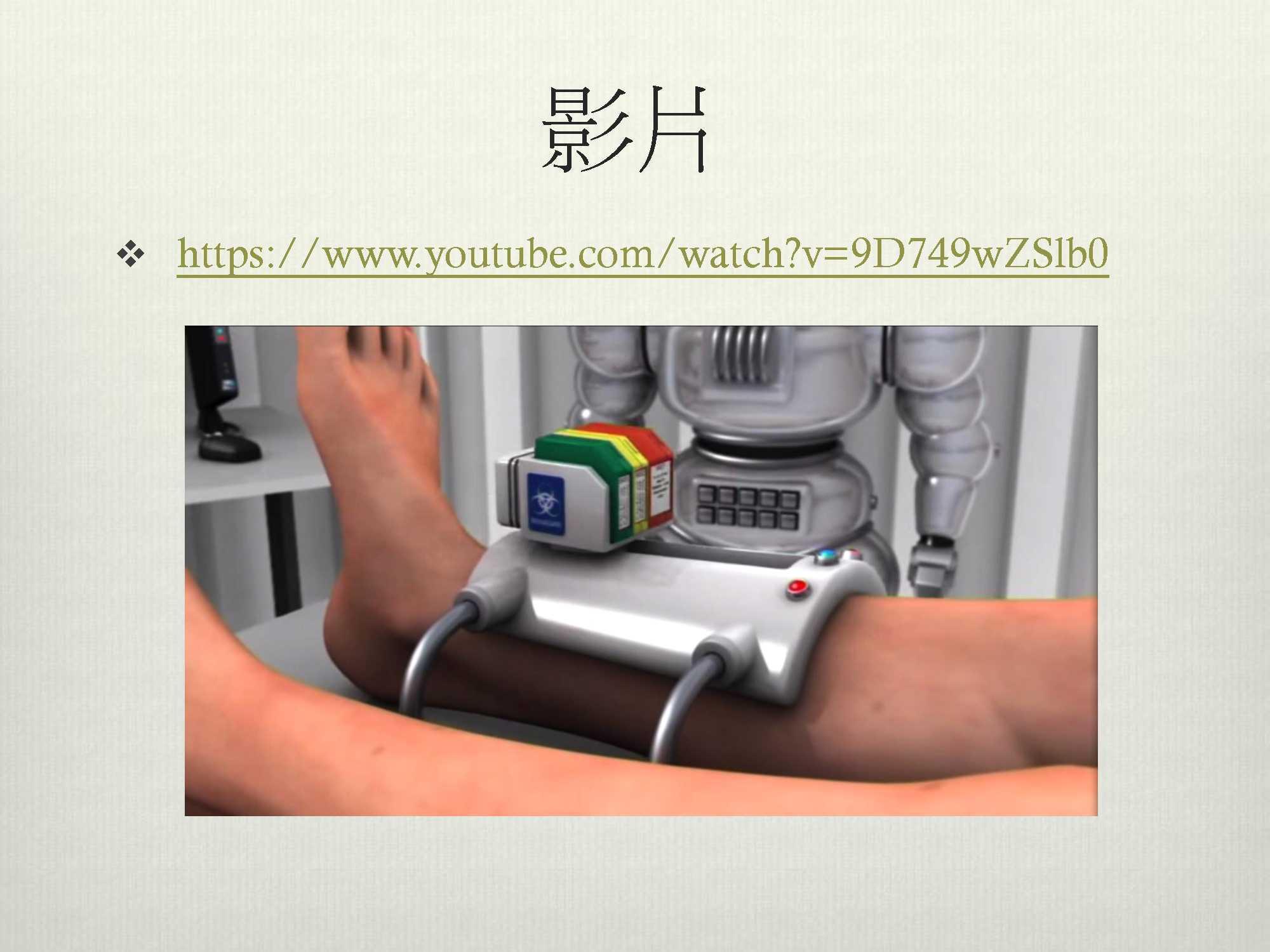 bioink presentation_15